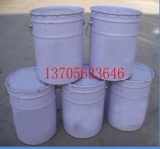 Wear resistant ball high temperature coating